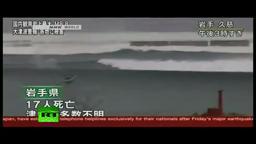 Tsunami eats boat.