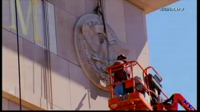 TourOfYankeeStadium