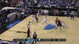 DougDavisPrinceton Men's Basketball Highlights